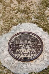 Okinawa-1-9