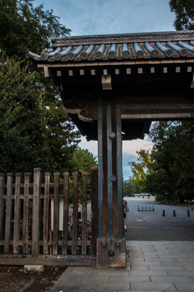 kyoto_kaiserpalast-1